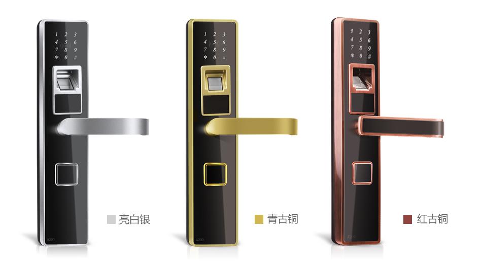 深安爱博体育赞助巴塞锁替代机械锁的四大优势